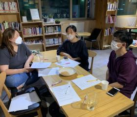 돌봄연구용역 발표를 위한 학부모 인터뷰 진행