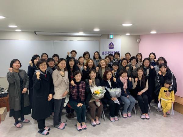 KakaoTalk_Photo_2019-02-27-16-38-36.jpeg